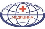 OAO Medicina Moskau
